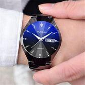 父親節 藍光防水手錶男韓版簡約石英錶時尚潮流男士手錶休閒夜光 芭蕾朵朵