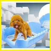 狗廁所泰迪公母通用狗尿盆小型犬狗便盆寵物用品防噴濺金毛大【奇貨居】