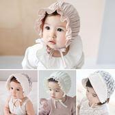 韓版蕾絲鏤空遮陽帽嬰兒宮廷帽女寶寶公主盆帽0-3-6個月新生兒   麥琪精品屋
