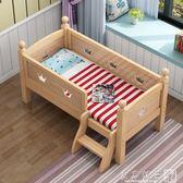 實木兒童床帶護欄男孩單人床女孩歐式公主床嬰兒床加寬寶寶拼接床igo   良品鋪子