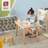書桌簡域兒童學習桌椅套裝幼稚園游戲桌小學生家用書桌寶寶實木寫字桌YJT 快速出貨