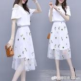 兩件套裝 新款夏季小清新洋裝小個子韓版仙女超仙甜美網紗兩件套裝裙 618購物節