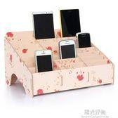 化妝收納盒多格木制桌面收納盒課堂手機保管理盒手機收納架置物架 陽光好物