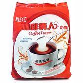 金時代書香咖啡 咖啡情人奶精O