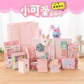 棒棒糖款兒童小學生男女孩開學學生獎品文具套裝禮盒   芊惠衣屋