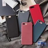 純色磨砂LG G8/g7手機殼g6軟保護套全包防摔【英賽德3C數碼館】
