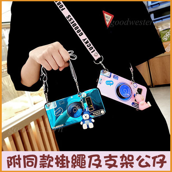 (附掛繩)紅米7 紅米6 5Plus Note4X Note5 Note7 Note6 Pro包邊藍光相機軟殼 氣囊支架保護套  防刮 防摔殼