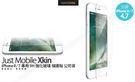 Just Mobile Xkin iPhone 8 / 7 專用 9H 強化玻璃 保護貼 公司貨 現貨
