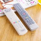 BO雜貨【SV6437】無毒環保透明矽膠套 電視機 空調 遙控器 防塵罩 防水保護套 軟套保護套