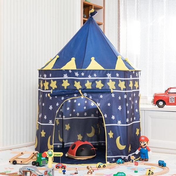兒童帳篷游戲屋室內家用嬰兒寶寶蒙古包城堡玩具屋男孩女孩公主房 「免運」