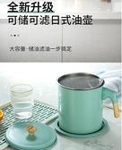 新款過濾油壺家用日式隔油壺濾油儲油罐大容量不銹鋼濾網