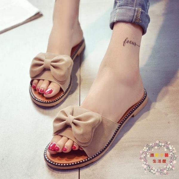 【好康免運】拖鞋女夏時尚平底外穿正韓百搭個性防滑休閒平跟壹字型涼拖鞋