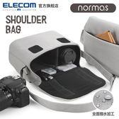 ELECOM單肩單反休閒相機包佳能尼康戶外斜挎攝影包微單便攜包S031