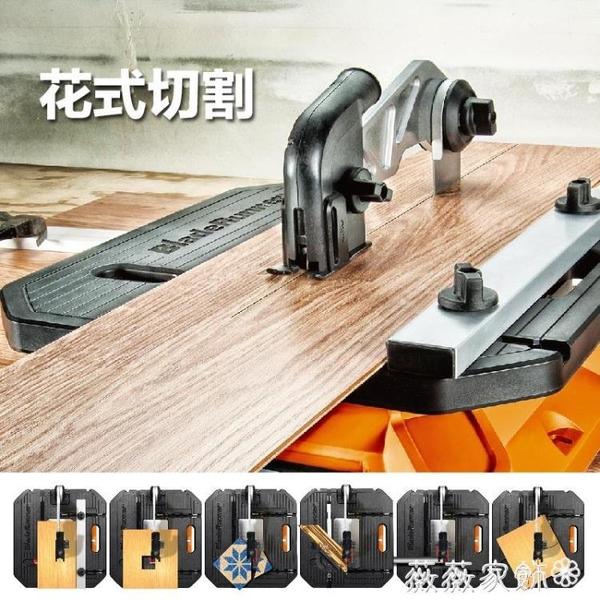 工具台 威克士多功能推台鋸WX572 曲線鋸微型小電鋸木工家用裝修電動工具 MKS 薇薇