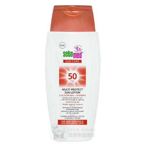 New 施巴防曬乳液SPF50/50ml