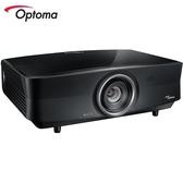 [Optoma 奧圖碼]3000流明 4K UHD 極光雷射家庭劇院投影機 UHC68