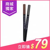 ETUDE HOUSE 增量版素描高手眉筆(0.25g)【小三美日】$89