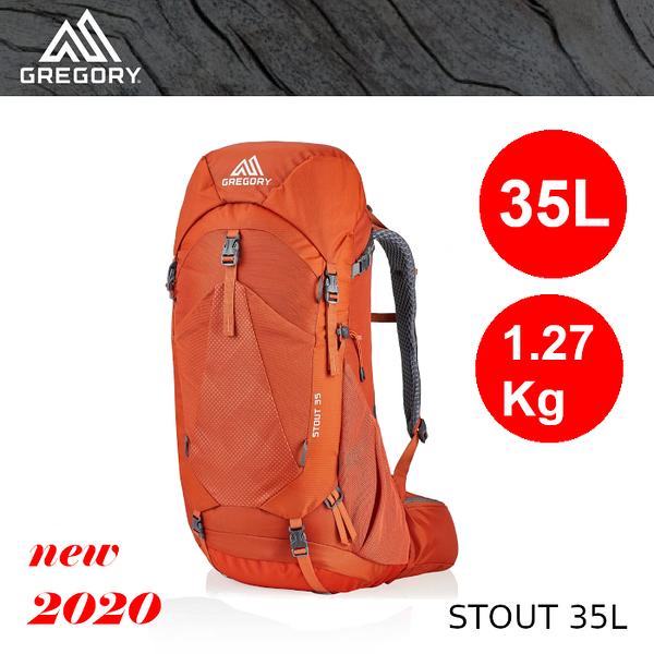 【速捷戶外】美國GREGORY 126871 STOUT 35L 男款輕量健行登山背包(火星橘),2020新款
