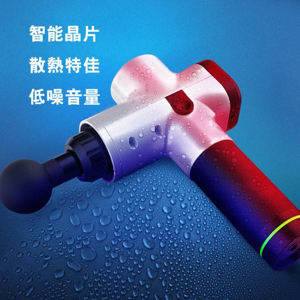 免運費 運動筋膜槍 健身 高功率 低靜音 6段調節 高電量  按摩槍 運動按摩器  震動按摩槍 放鬆肌肉