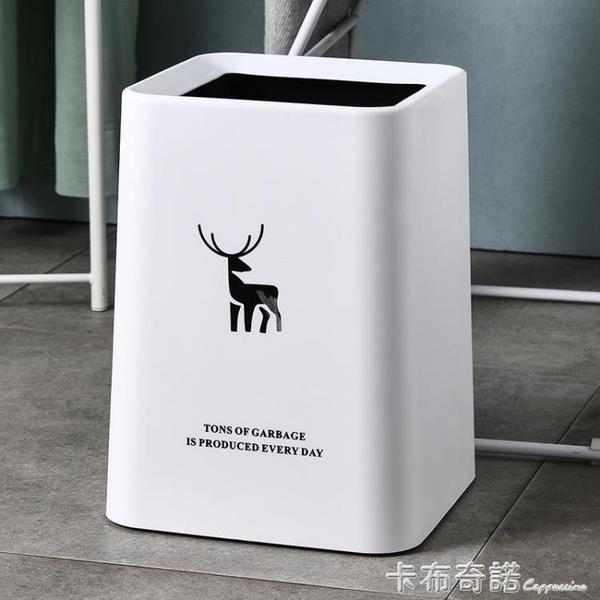 垃圾桶创意家用卧室客厅北欧风ins厕所卫生间纸篓简约轻奢圾圾桶 卡布奇諾