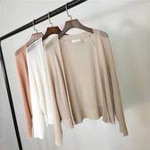 亞麻外套短款懶惰防曬衫外搭空調衫冰絲針織開衫女薄款