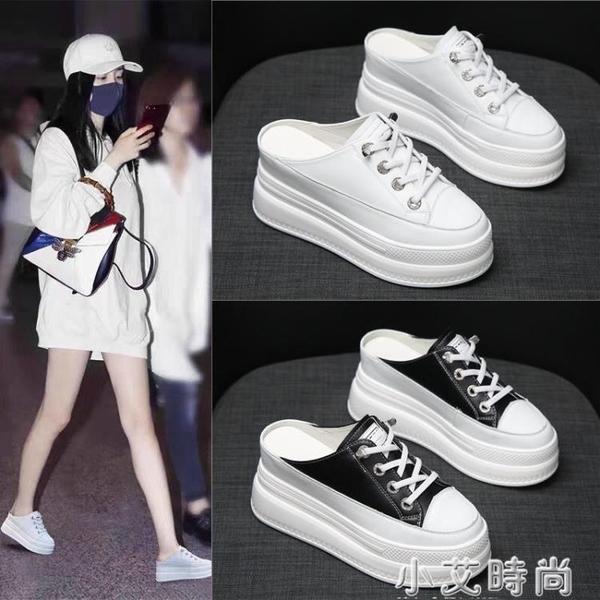 包頭小白半拖鞋女2021新款外穿網紅厚底松糕無后跟懶人內增高涼拖 小艾新品