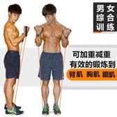 健身器材力量訓鍛煉彈力帶運動皮筋男女家用收腹練臂肌套裝拉力繩Mandyc