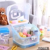 奶瓶收納箱.嬰兒奶瓶收納箱盒便攜式大號寶寶餐具儲存盒瀝水防塵晾干架奶粉盒