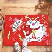 招財貓客廳地毯玄關門廳進門地墊入戶門墊廚房臥室門口防滑腳墊子 可然精品
