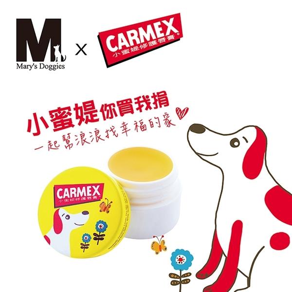 小蜜媞修護唇膏7.5g