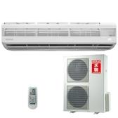 (含標準安裝)禾聯HERAN變頻冷暖分離式冷氣HI-C168H/HO-C168H