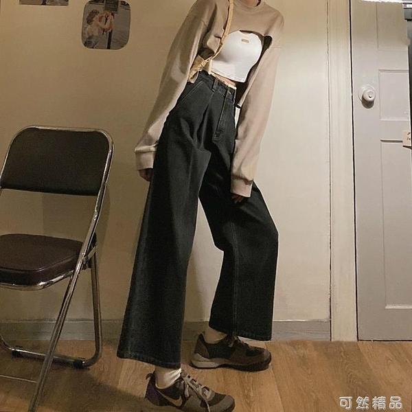 適合胯大腿粗牛仔褲女春夏新款大碼蕾絲邊高腰寬鬆直筒顯瘦寬管褲 可然精品