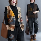 針織背心 秋裝文藝復古印花馬甲女士寬鬆大碼無袖坎肩外套針織背心V領開衫 零度3C