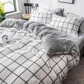 床包組珊瑚絨四件套冬季雙面加絨三件套絨面床單被套加厚法蘭絨床上用品【快速出貨八折下殺】