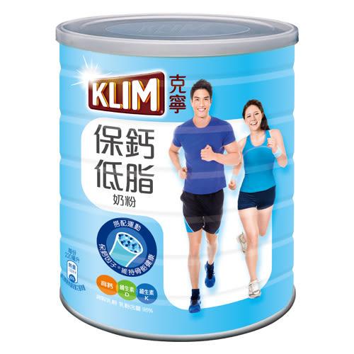 克寧保鈣低脂奶粉1.5kg【愛買】
