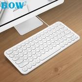 巧克力有線鍵盤筆記本台式電腦家用辦公外接小鍵盤靜音YYS 易家樂小鋪