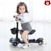 滑步車逗爾滑板車兒童初學者可坐三合一小孩1-2歲寶寶滑滑車3歲四輪閃光XW