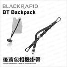 BlackRapid BT系列 Backpack 後背包相機掛帶 背包帶 相機背帶 快速背帶 搶拍 ★可刷卡★薪創