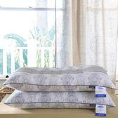 枕頭枕芯新款成人決明子磁療枕護頸椎保健枕單人學生枕一只裝  igo 晴光小語