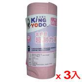 ★ 3 件超值組★金優豆超耐力清潔垃圾袋(中)平底【愛買】