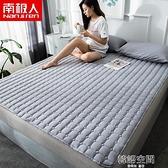 南極人床墊軟墊租房專用學生宿舍薄款榻榻米墊被褥子單人雙人家用