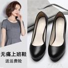 女黑色工作鞋職業中跟圓頭高跟鞋禮儀正裝面試上班皮鞋舒適女單鞋 果果輕時尚