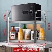 創步不銹鋼廚房置物架落地多層微波爐烤箱收納架儲物用品鍋碗架子『蜜桃時尚』