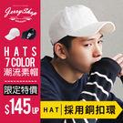 老帽 JerryShop【XXH5127...