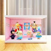 手辦盲盒小房間防塵展示櫃 泡泡瑪特molly茉莉的一天場景疊加收納盒【白嶼家居】