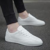 小白鞋 夏季小白鞋韓版潮流百搭板鞋社會精神小伙潮鞋學生休閒男鞋子