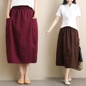 春季新款洋氣大碼女裝胖妹妹寬鬆顯瘦減齡純色直筒百搭半身裙休閒 快速出貨