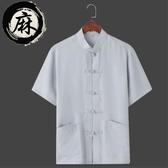 唐裝 夏季中國風亞麻唐裝男短袖上衣中式立領盤扣棉麻襯衣爸爸裝居士服 降價兩天