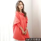 【天母嚴選】領口綁結寬鬆連袖長版針織上衣/洋裝(共二色)