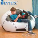 INTEX 68557 足球充氣沙發 豆型椅 懶人椅 充氣凳 足球沙發 IGO